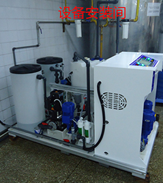 ISO standard wastewater treatment system by brine electro